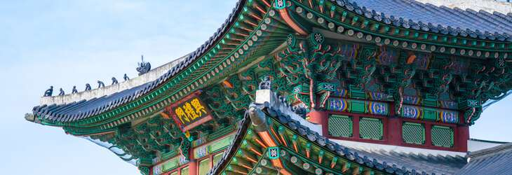 Close up of temple roof in Seoul, South Korea